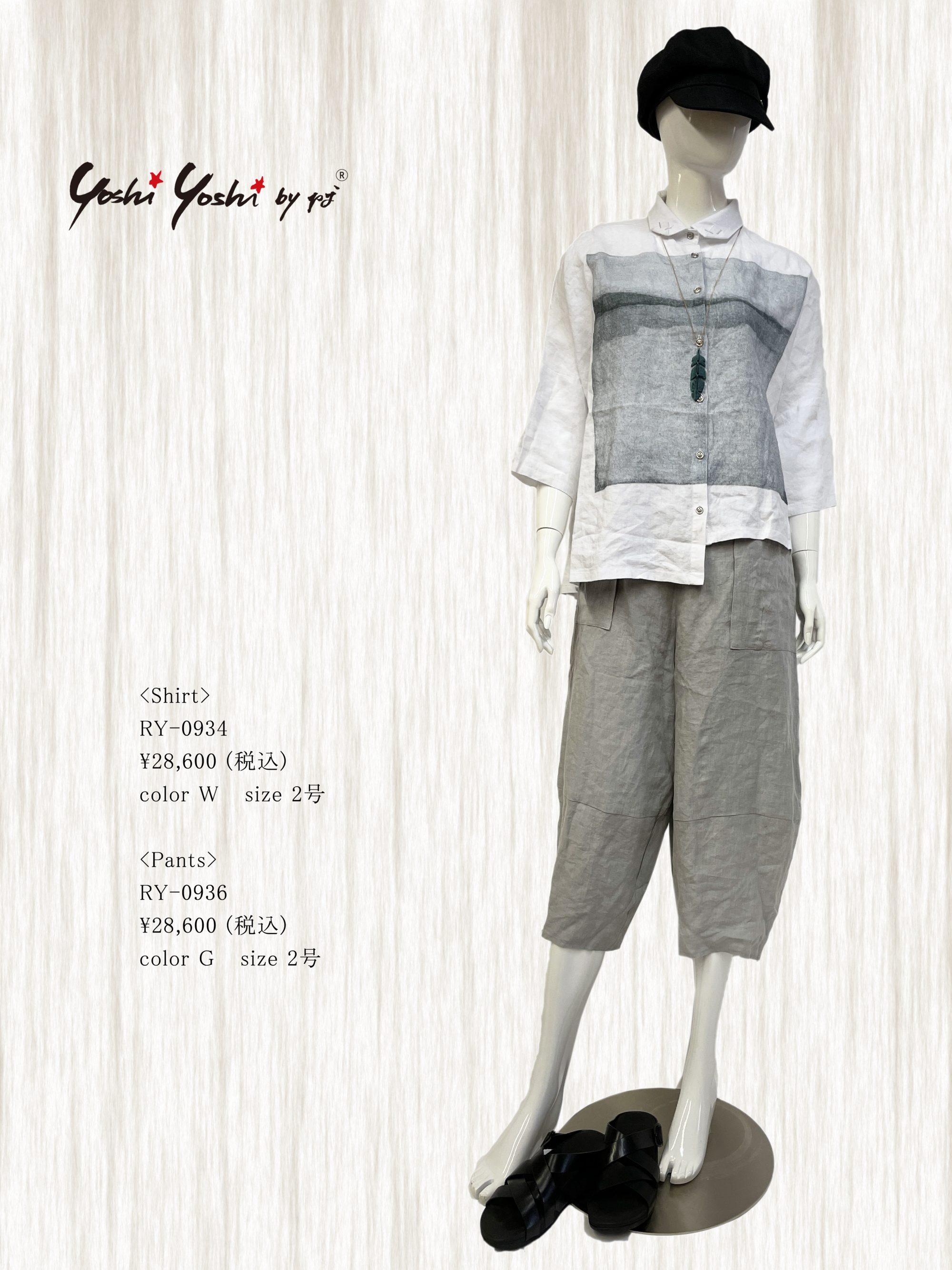 Style07-2021SS