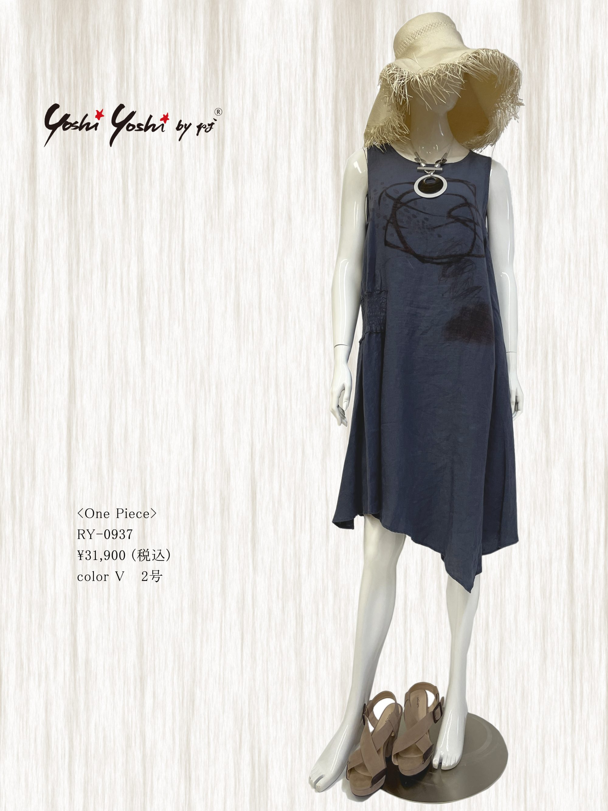 Style08-2021SS