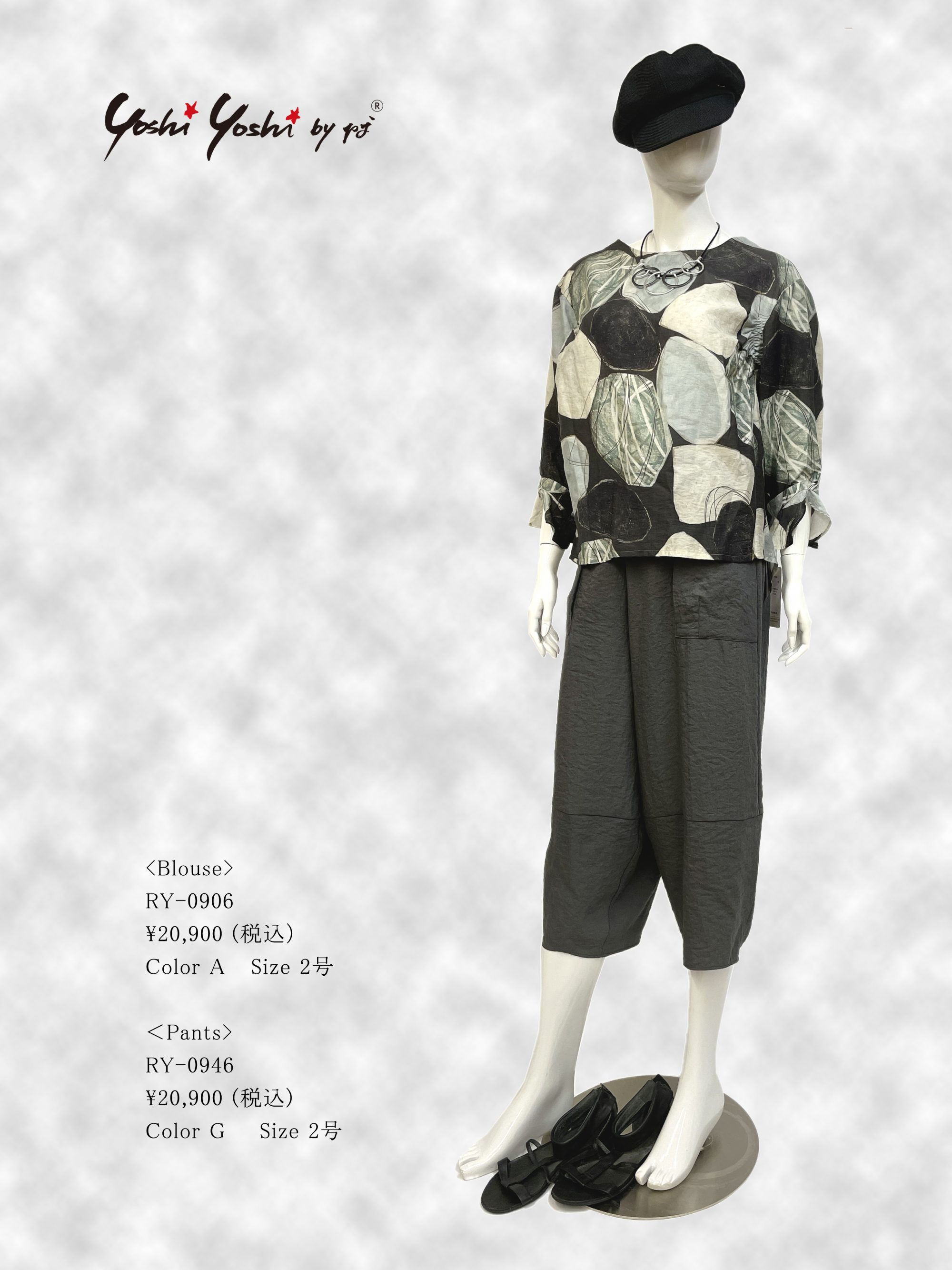Style01-2021SS