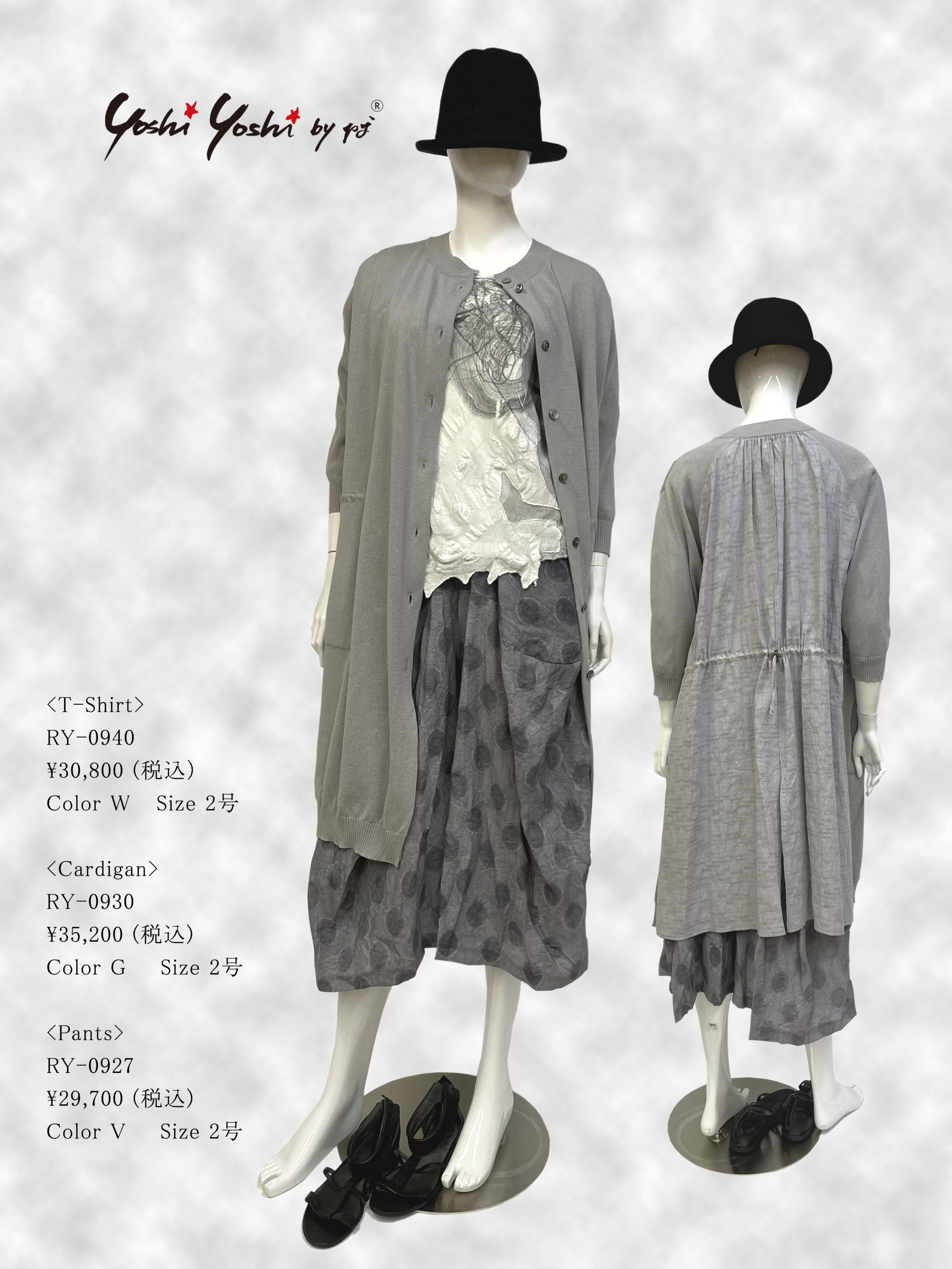 Style05-2021SS